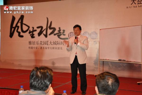 【风水学知识】香港风水大师排名
