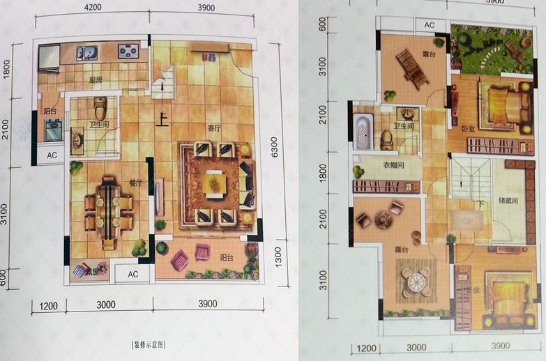 东原桐麓现代简约风格三室两厅(跃层)装修效果图