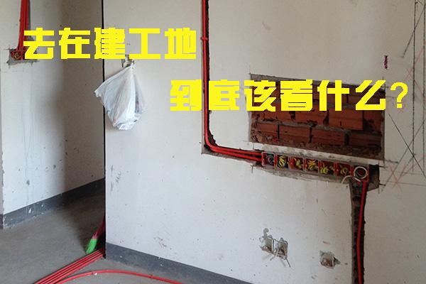 重庆找装修公司