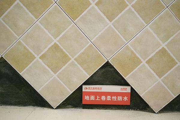 重庆家装全套工艺工程